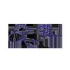 Rupen | Namox - Ihre Amazon SEO Agentur